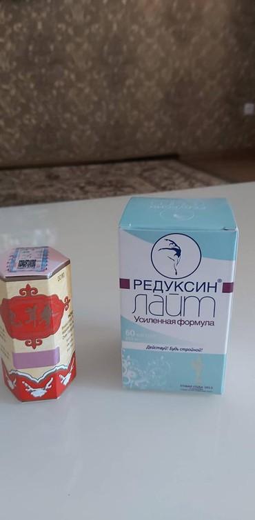 самые эффективные бады похудения в Кыргызстан: Бад для похудения и для набора веса Самюн ван в оригинале
