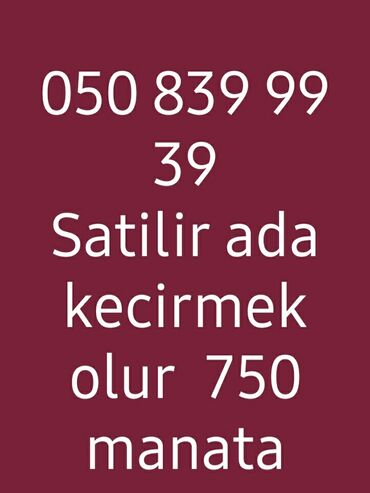 Mobil telefonlar üçün aksesuarlar - Sumqayıt: Azercell nomre satilir ada kecirilir