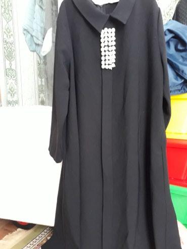 Очень красивая платье почти новая!42.44 размер или даже стандарт