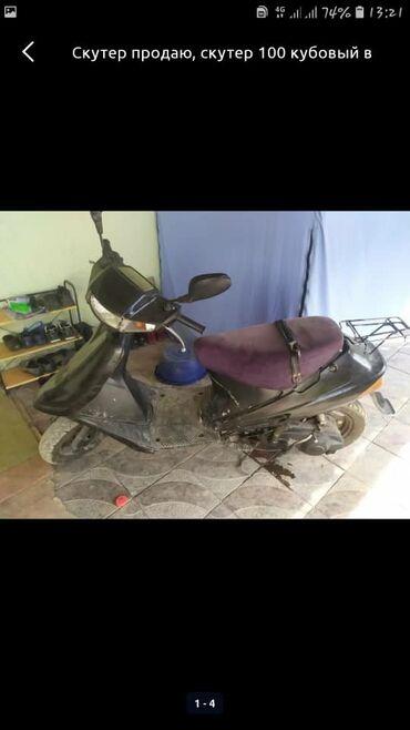 Мотоциклы и мопеды - Кыргызстан: Продаю скутер срочно!!! Продаю скутер срочно!!! Продаю скутер