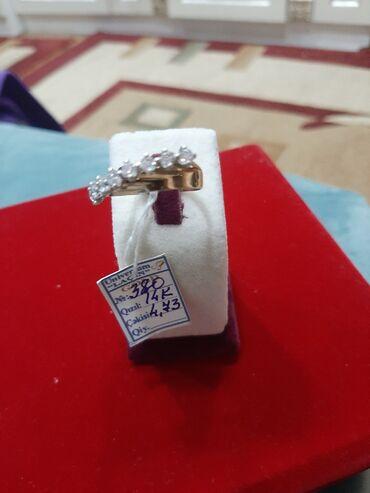 вешалка для верхней одежды в Азербайджан: Другая женская одежда
