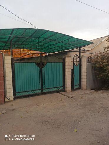 куплю продам дом в Кыргызстан: Продам Дом 80 кв. м, 8 комнат