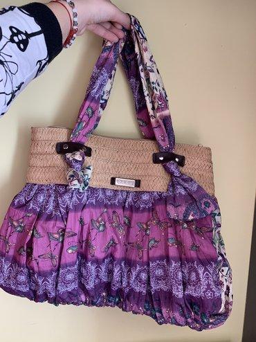 Prelepa letnja torbica