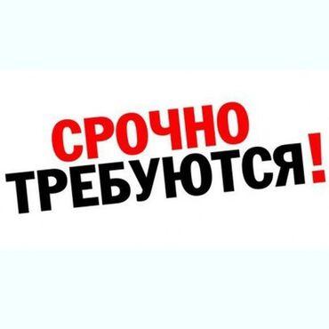 детский частный сад в Кыргызстан: Требуются Воспитатели и Педиатр  В частный детский сад В центре  Все в