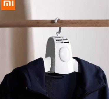 вешалка для одежды в Кыргызстан: Портативная сушилка для одежды и обуви Xiaomi Smart FrogСушилка Xiaomi