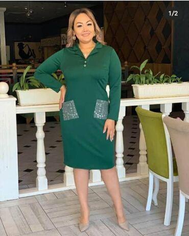 Элегантное платье для пышных красоток. Размеры 52, 54, 56, 58