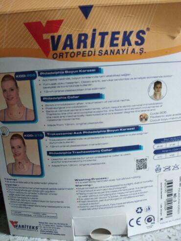 корсеты для шеи в Кыргызстан: Корсет ортопедический для шеи. Пользовались недолго. В очень хорошем