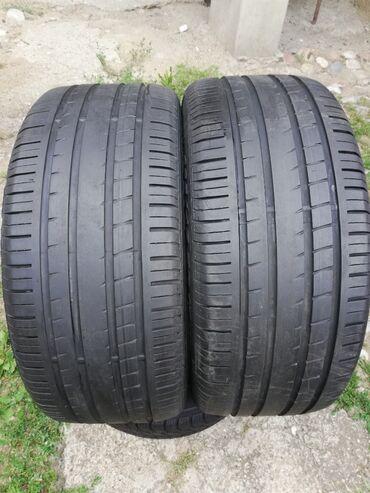 Felne - Srbija: 225 45 R17 Pirelli. Prodajem dve polovne auto gume dimenzije 225 45 R1