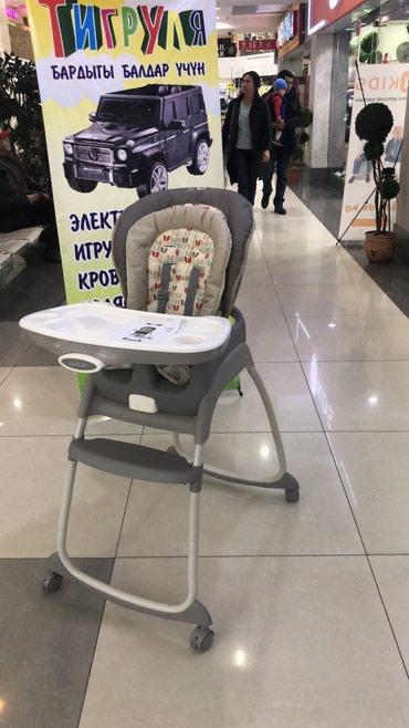 Стульчик для кормления 3/1   в Бишкек
