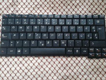Elektronika - Pirot: Prodajem tastaturu za Lenovo IdeaPad laptop.Lenovo P/N: 25-008502Model