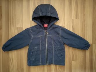 Деми куртка на 2-3 года б\у в хорошем в Бишкек