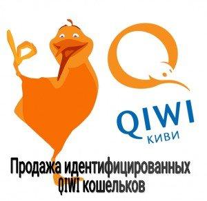 Предлагаю услуги по продаже в Бишкек