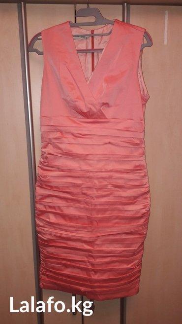 Личные вещи в Кант: Продаю платье 46-48