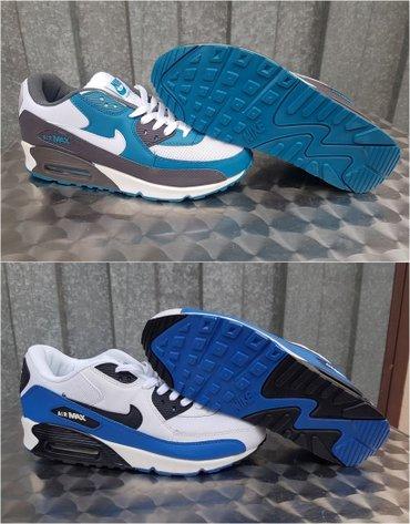 Nike Air Max 90-2 Boje-Plavo Bele I Tirkizne-NOVO-Br. 41-46!  Nike - Nis