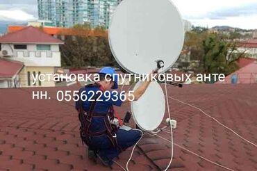 Установка и продажа спутниковых антенн. Подключим