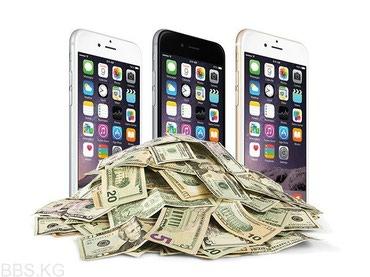 Новые телефоны без первоначального в Бишкек