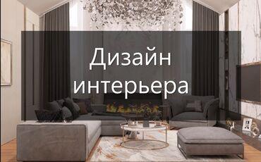 Bmw x3 25i at - Кыргызстан: Дизайн, Смета на строительство, Проектирование | Офисы, Квартиры, Дома, Кафе, рестораны