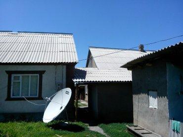 Здравствуйте дорогие друзья! Срочно продам в хорошие руки свой дом с б in Бишкек