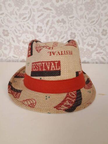 Шляпа для ребенка от 1,5 до 2 лет 52см