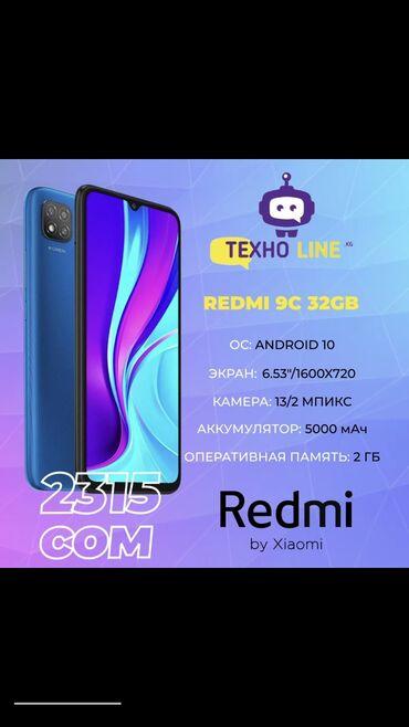 Redmi 9C 32Gb Телефон алыш учун эмне керек? -Паспорт ( кочурмосун алы