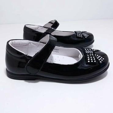 черный замшевая туфли в Кыргызстан: ТуфлиРазмер: 30-32Цена: 1100 сом Артикул: Торговая марка: ELFFEYЦвет