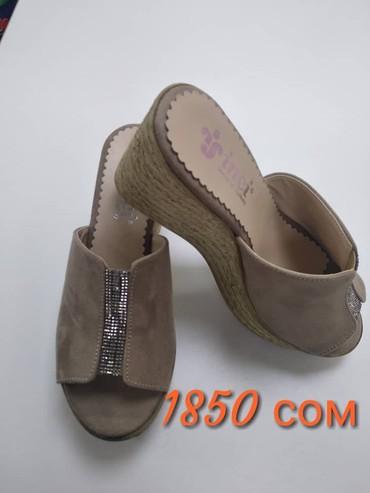 Кожаная, удобная и лёгкая обувь в Бишкек