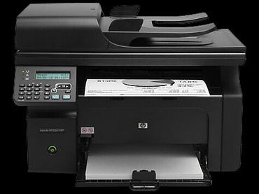 Продаю отличный мфу hp принтер ксерокс в Бишкек