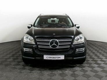 Mercedes-Benz в Кыргызстан: Mercedes-Benz GL-Class 5.5 л. 2010 | 255755 км