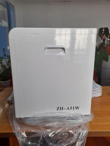 Ивл аппарат сколько стоит - Кыргызстан: Продаётся ИВЛ аппарат Состояние совершенно новыйЦена:40.000сТел:Город