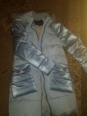 работа для детей 10 11 лет бишкек in Кыргызстан   ШКОЛЬНАЯ ФОРМА: Продаю куртку очень тёплую на 10-11 лет