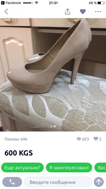 tufli zhenskie 39 40 razmer в Кыргызстан: 39/40 размер