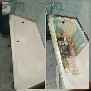 Реставрация старых ванн жидким в Бишкек