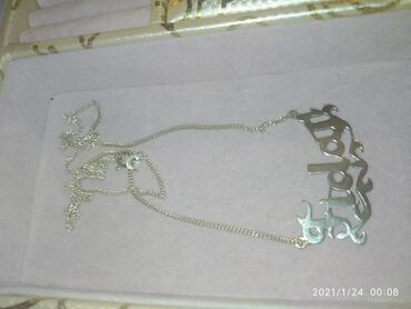 adlı - Azərbaycan: Fidan adlı gümüş sep 925 prob 35 azn Vatsap aktivdir