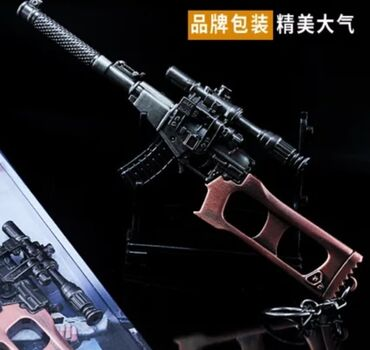 Продаю брелоки на ключи новые винтовки VSS Vintorez (ВСС