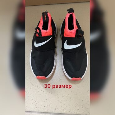 панорамный рентген зубов бишкек цена в Кыргызстан: Детская кожанная обувь  Состояние отличное   Носил один ребёнок  Кросс