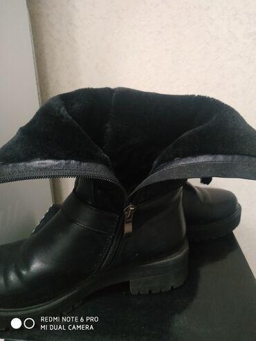 Продаю зимние сапоги. 36 размер. Цвет черный