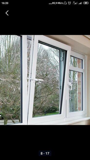Окна | Изготовление | Больше 6 лет опыта