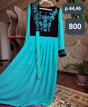 Платья шикарное смотрятся очень красиво размер 44 46 отдам 800 срочно