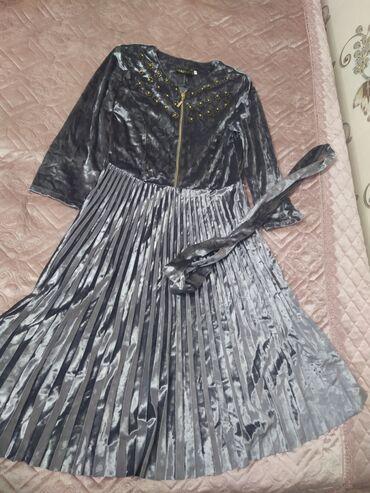 Личные вещи - Студенческое: Новый платье летный и осен