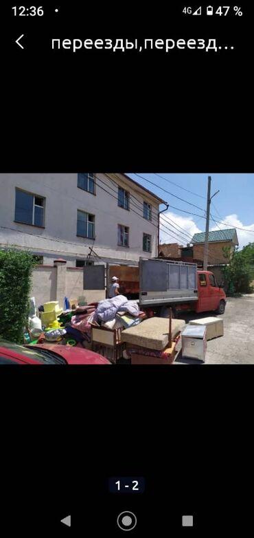 двухскат спринтер в бишкеке in Кыргызстан | MERCEDES-BENZ: Бус, Портер Региональные перевозки, По городу | Борт 3000 кг. | Переезд, Вывоз строй мусора, Вывоз бытового мусора
