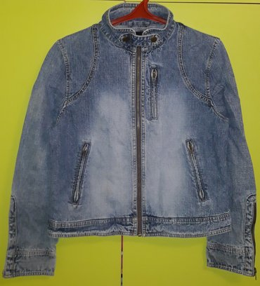 Джинсовая куртка Dorothy Perkins. Состояние в Бишкек