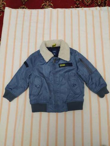 Курточки демисезонные на 2-3года