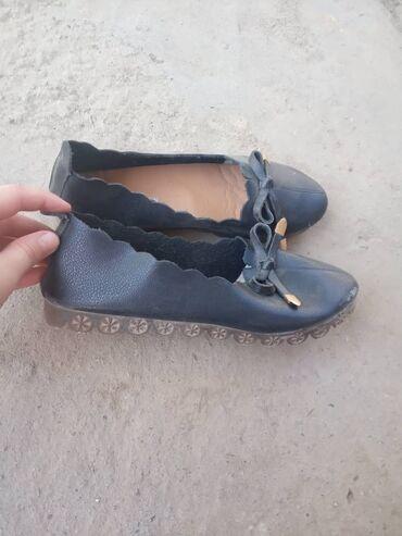 Туфли - Кок-Ой: Вся обувь по 70 сом