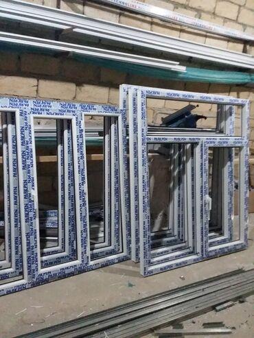 Дом и сад - Кобу: Окна | Пластик