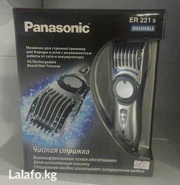 Машинка для стрижки волос panasonic er221s. в Бишкек