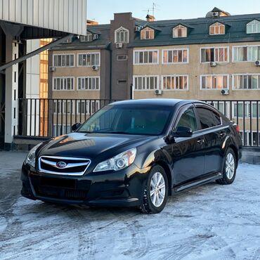 subaru trezia в Кыргызстан: Subaru Legacy 2.5 л. 2010 | 90000 км