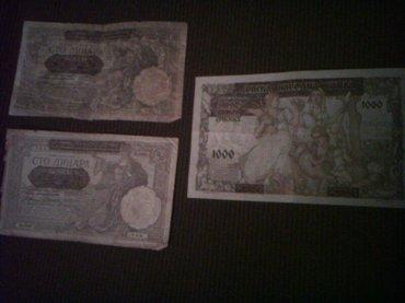 2novčanice od po 100srpskih dinara iz 1941 god. Jedna novčanica nosi - Belgrade