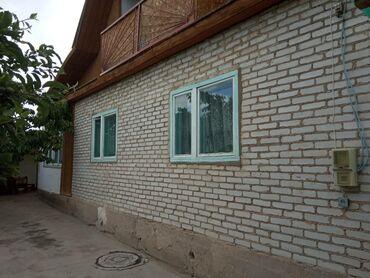 Недвижимость - Чолпон-Ата: 86 кв. м, 4 комнаты
