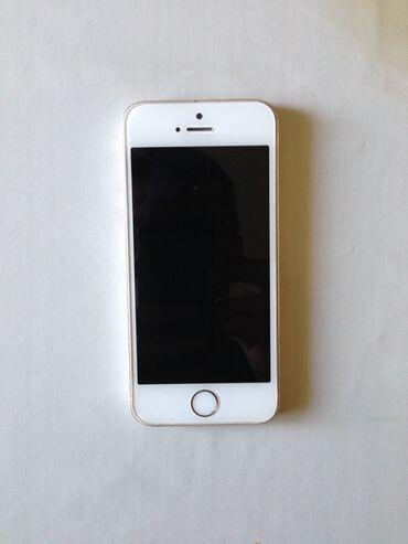 niva tekeri satilir - Azərbaycan: İşlənmiş iPhone 5s 32 GB Qızılı