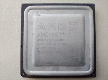 процессоры amd athlon в Кыргызстан: Продаю процессор AMD K6-2 450AH (Socket 7)